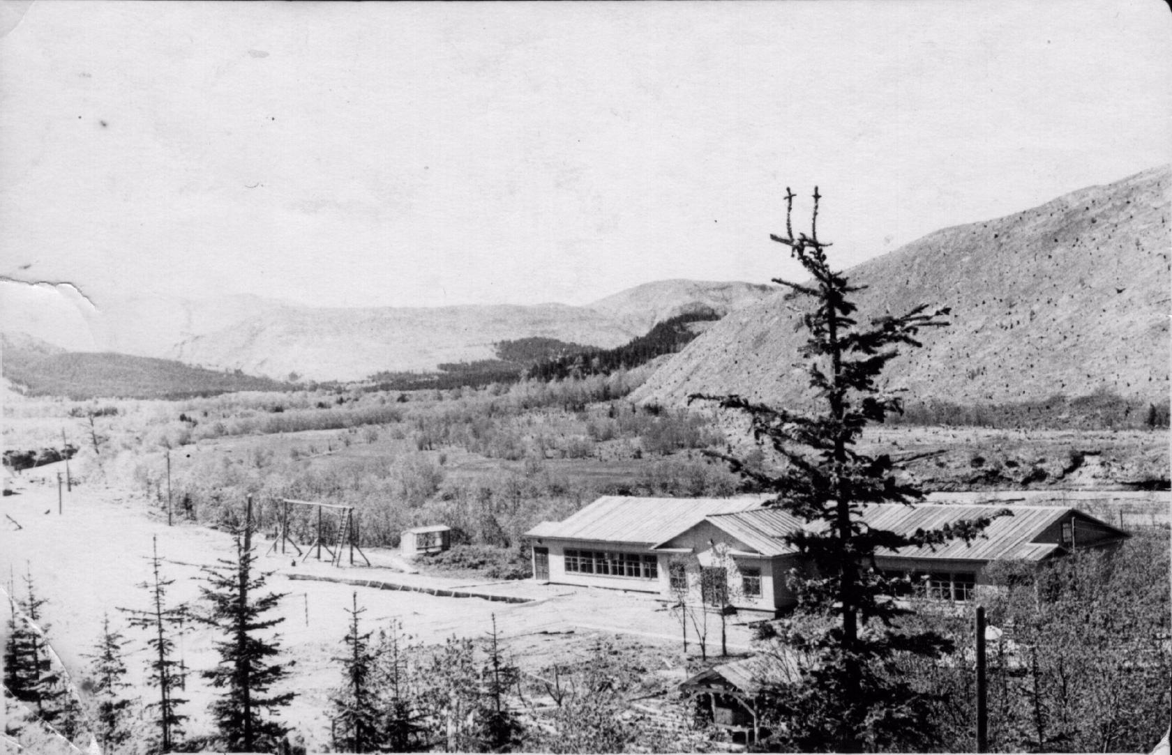 Пионерский лагерь 'Орленок' в г. Макаров