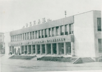 Продуктовый магазин 'Океан'. Южно-Сахалинск