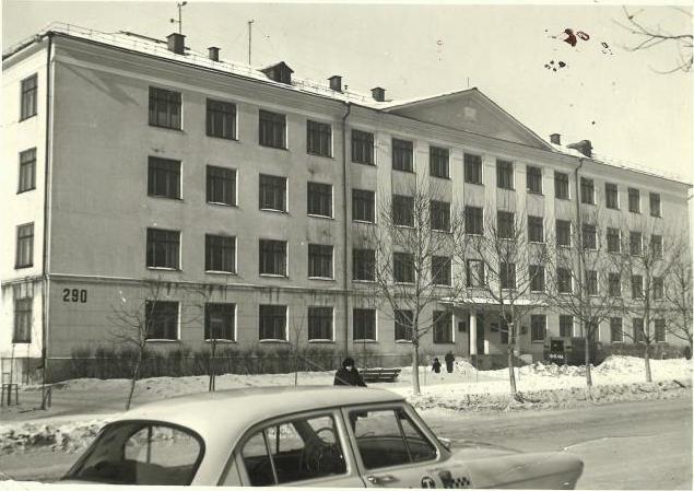 Южно-Сахалинский педагогический институт.