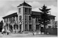 Торгово-промышленная палата в г. Тоехара