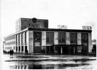 Областной Академический театр им.А.П.Чехова