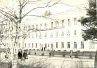 Сахалинский Обком Партии КПСС г. Южно-Сахалинск