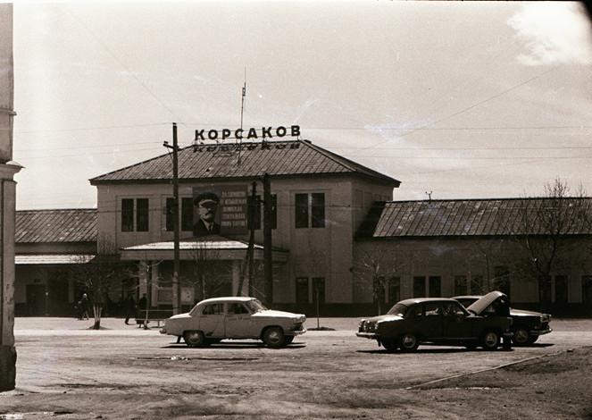 Железнодорожный вокзал г. Корсаков