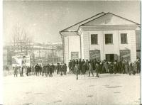 После сеанса, кинотеатр 'Восток' г. Макаров