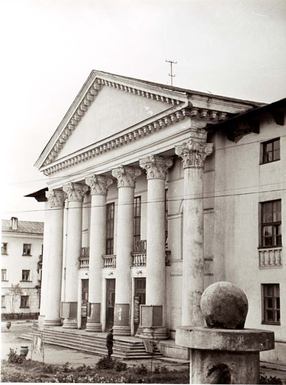 Дом культуры г. Холмск