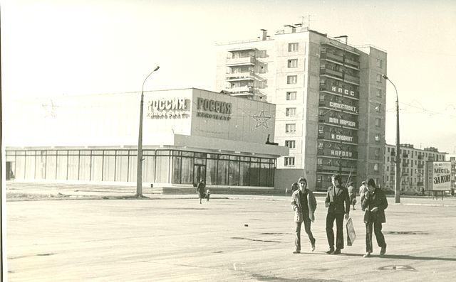 Кинотеатр 'Россия' в городе Холмск