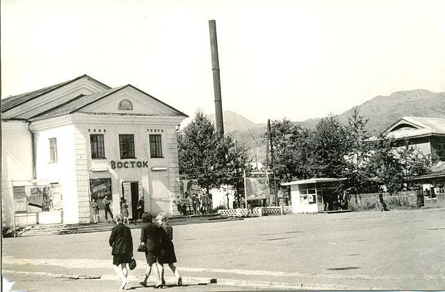 Кинотеатр 'Восток' в г. Макаров