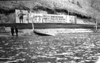 Турбаза 'Озеро Верхнее' г. Чехов