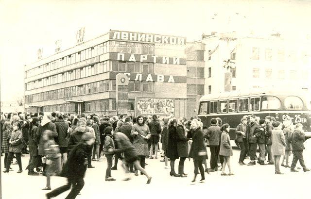 Дом №49 на Коммунистическом проспекте г. Южно-Сахалинск