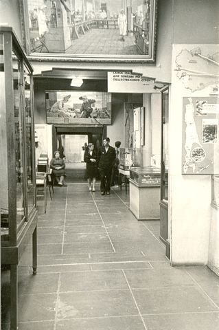 Внутри краеведческого музея г. Южно-Сахалинск