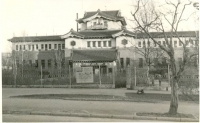 Сахалинский областной краеведческий музей г. Южно-Сахалинск