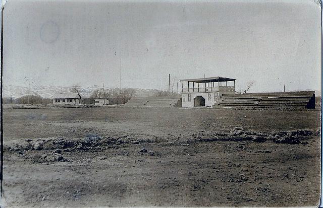 Стадион в городе Аниве