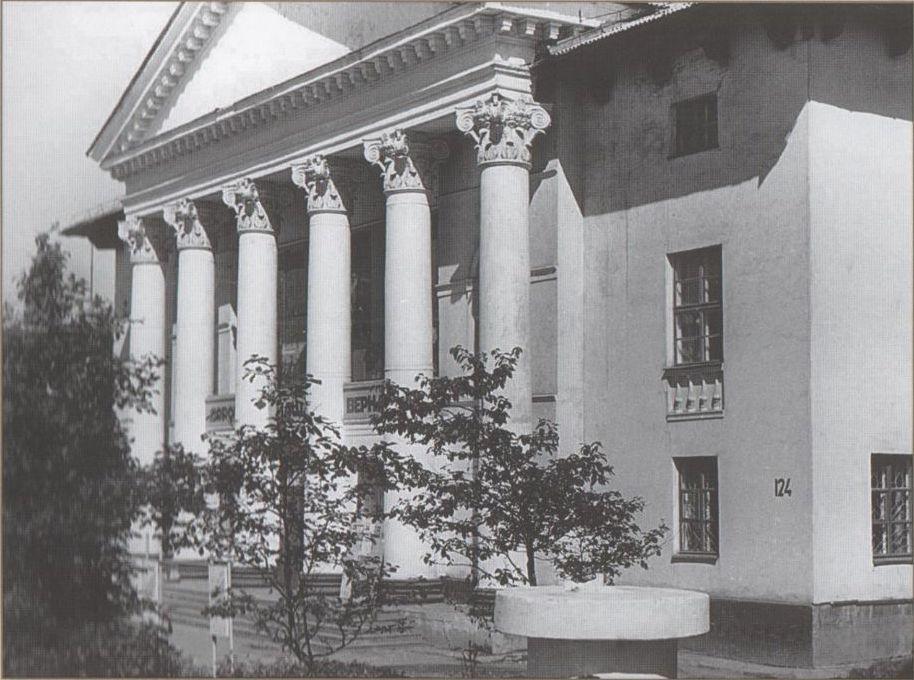 Районный Дом культуры г. Холмск