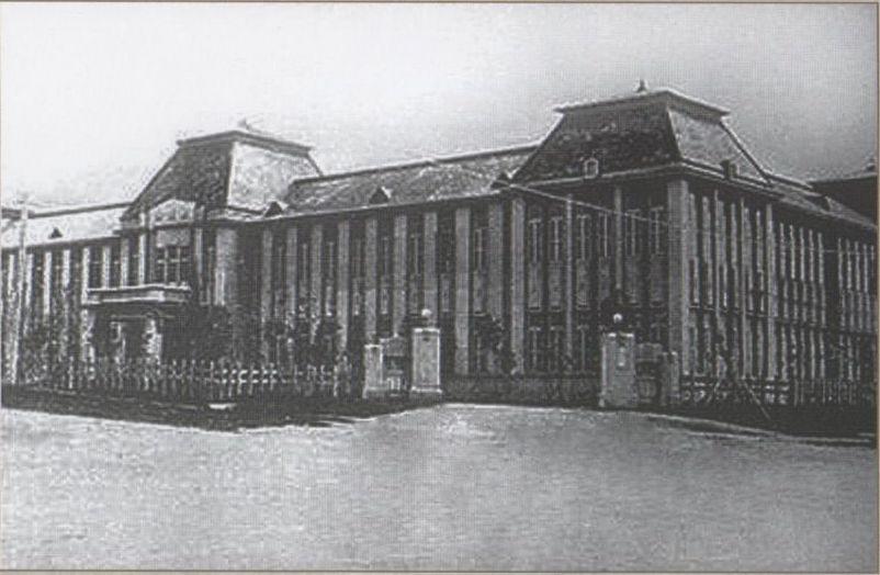Средняя школа №1 г. Холмска