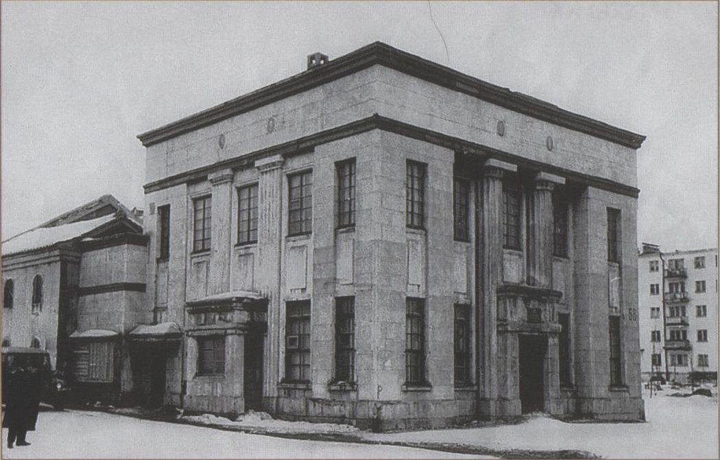 Японское здание банка, в настоящее время магазин