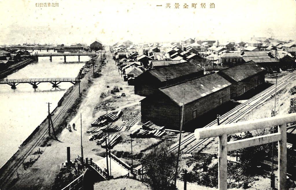 Вид на северную часть г. Томариору, видны нижние тории Томариору дзинзя.