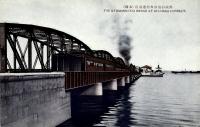 Мостовой переход в Южном порту г. Корсаков