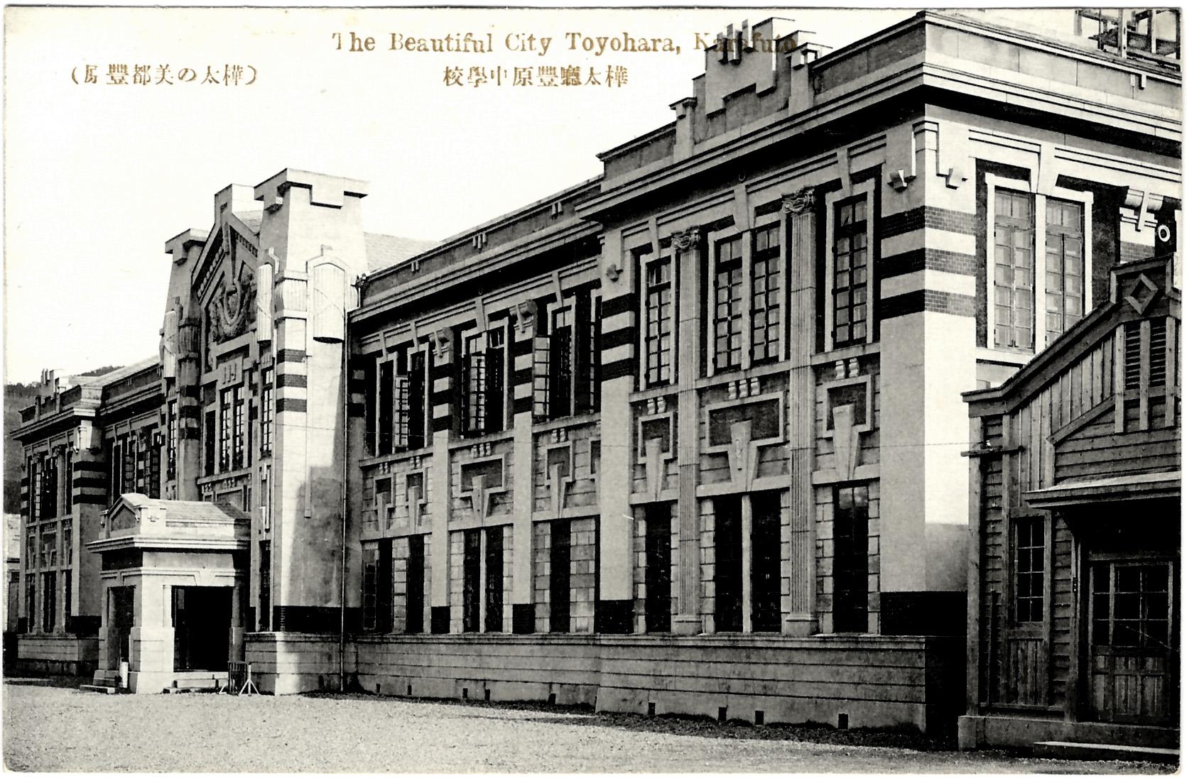 Детская мужская школа г. Тойохары