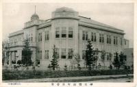 Первое здание мэрии Тойохары.