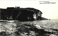 Вид на маяк Ноторо и окрестности Карафуто