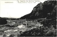 Плотина на реке Сиритору, вдали видна ЦБЗ Оджи, справа располагается храм Мидзутен мия дзинзя