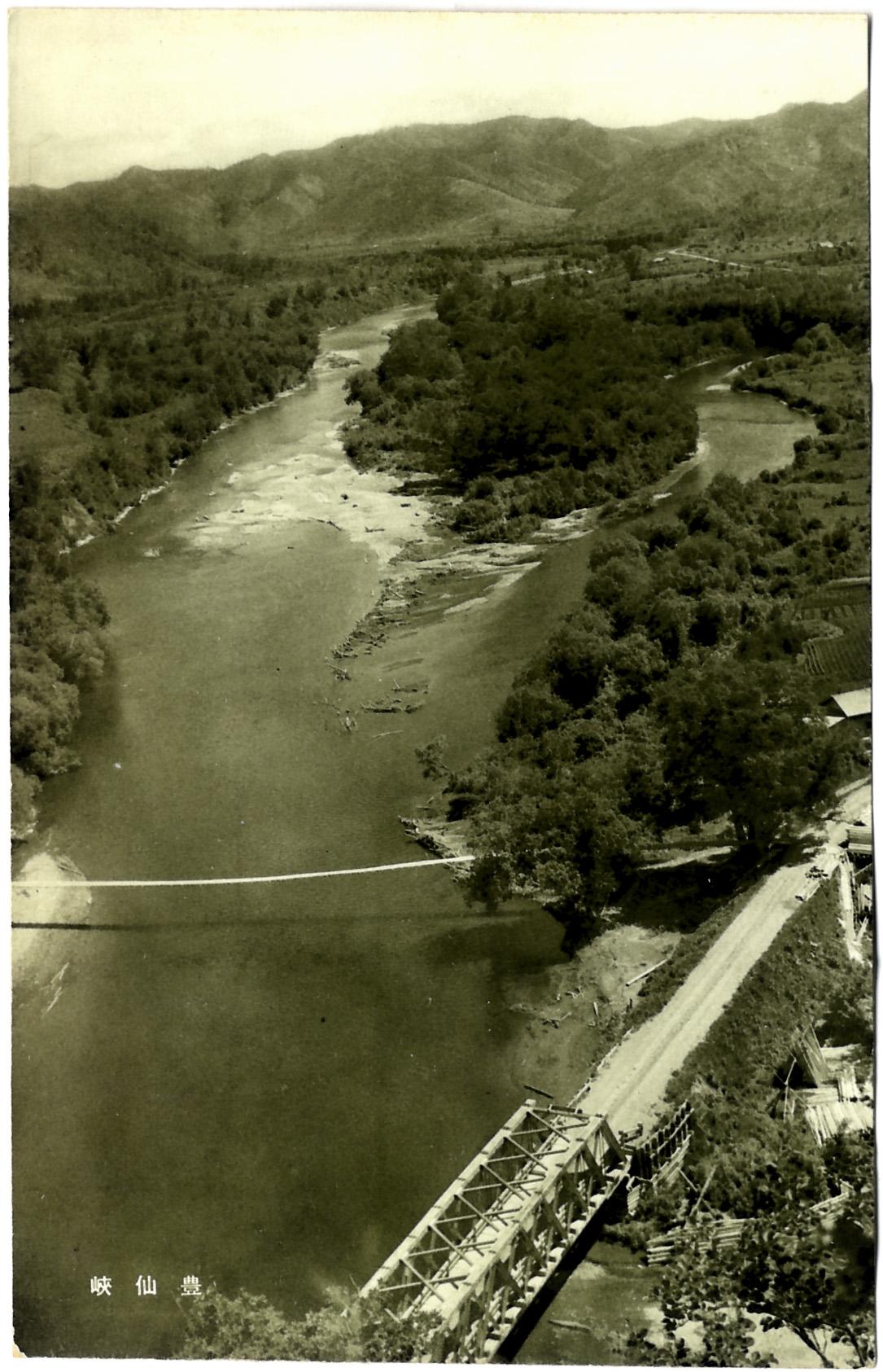 Автомобильный мост при въезде в поселок Отоё