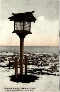 Зима в Сиритору дзинзя г. Сиритору