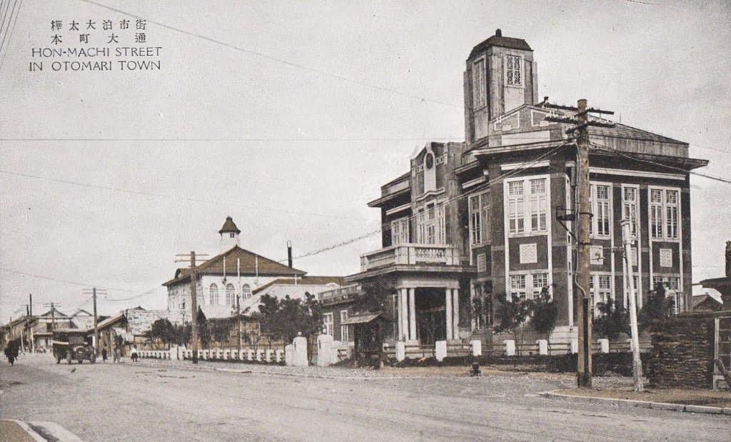 Улица Нон-маши и полицейский участок в г. Отомари.