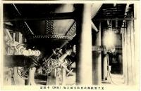 Внутри целлюлозно-бумажного завода г. Одомари