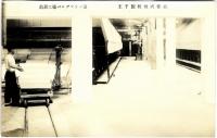 Внутри целлюлозно-бумажного завода г. Томариору