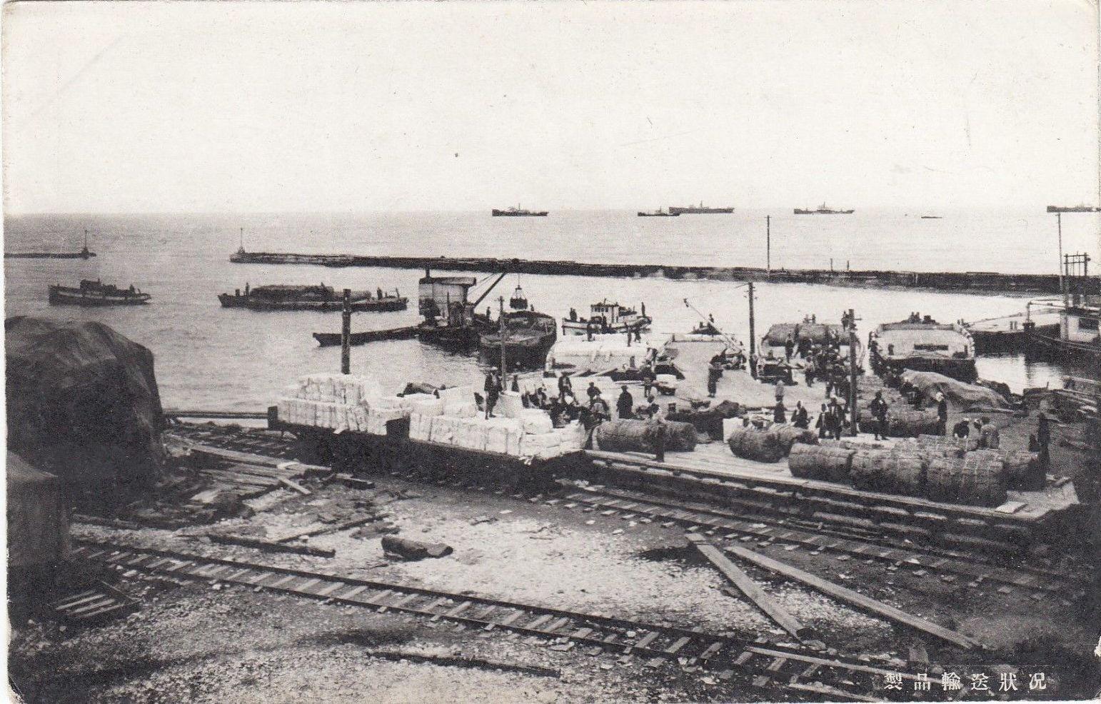 В порту города Хонто