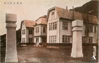Здание мэрии города Хонто