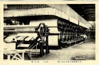 Производство бумаги на целлюлозно-бумажном заводе г. Одомари.