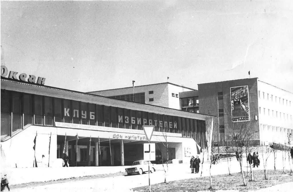 Вид на дом культуры Океан в г. Корсаков. 1 мая.