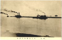 Строительство порта г. Хонто