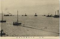 Ведутся работы по углублению дна портовой акватории в г. Хонто