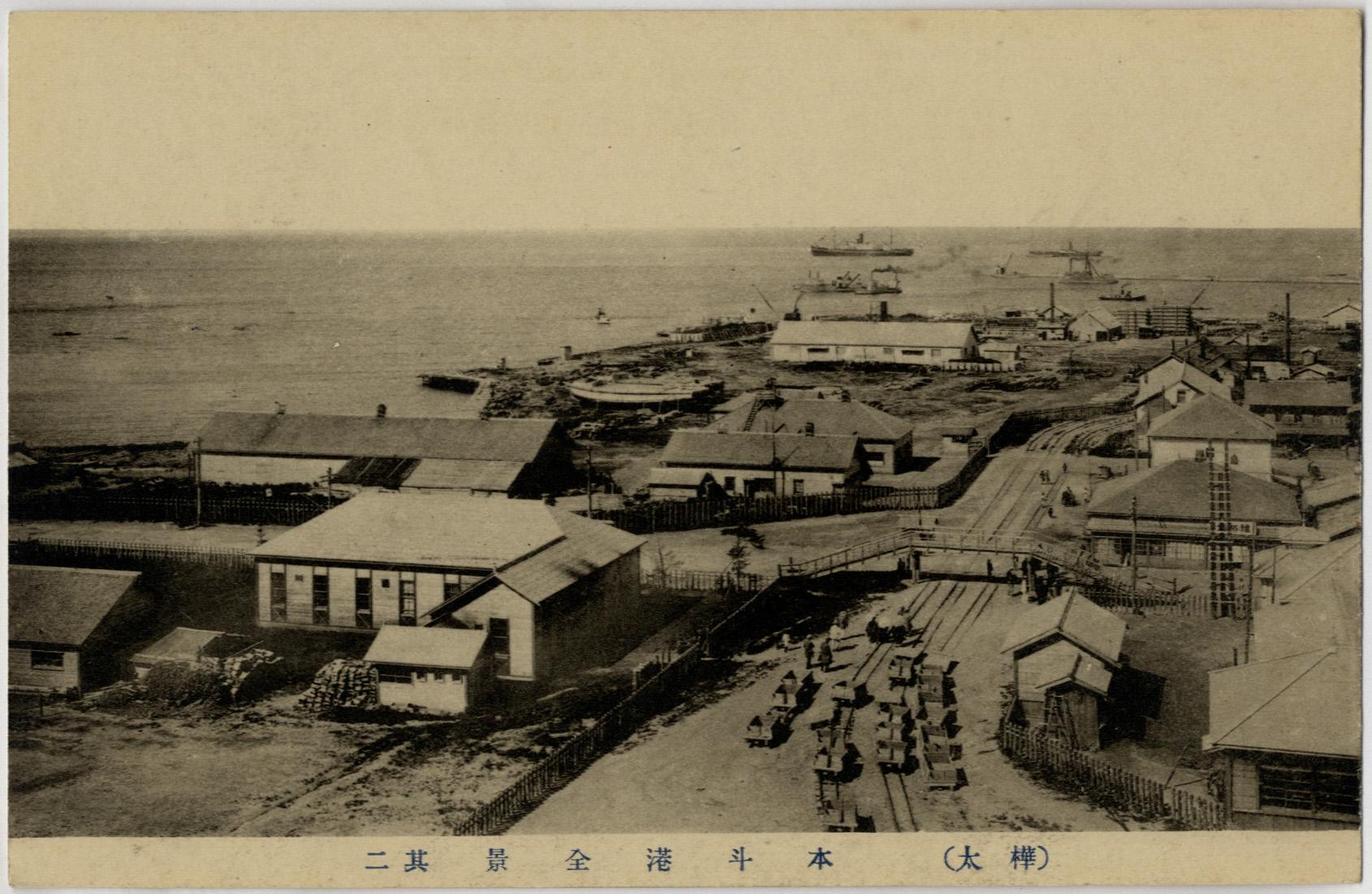 Панорама города Хонто. Вид на западную часть. 2 из 4