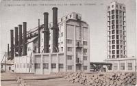 Целлулозно-бумажная фабрика в г. Тоехара