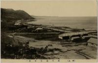 Панорама города Хонто. Вид на южную часть. 1 из 4