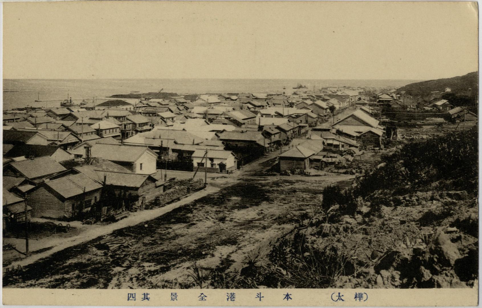 Панорама города Хонто. Вид на северную часть. 4 из 4