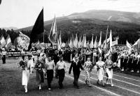 Первый фестиваль сахалинской молодежи. г. Южно-Сахалинск