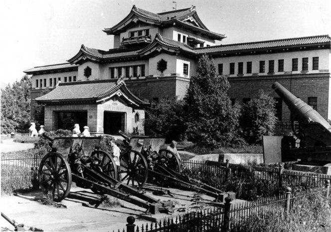 Сахалинский краеведческий музей г. Южно-Сахалинска