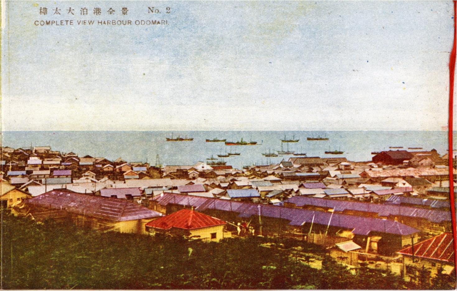 Панорама гавани г. Одомари. 2 из 4.