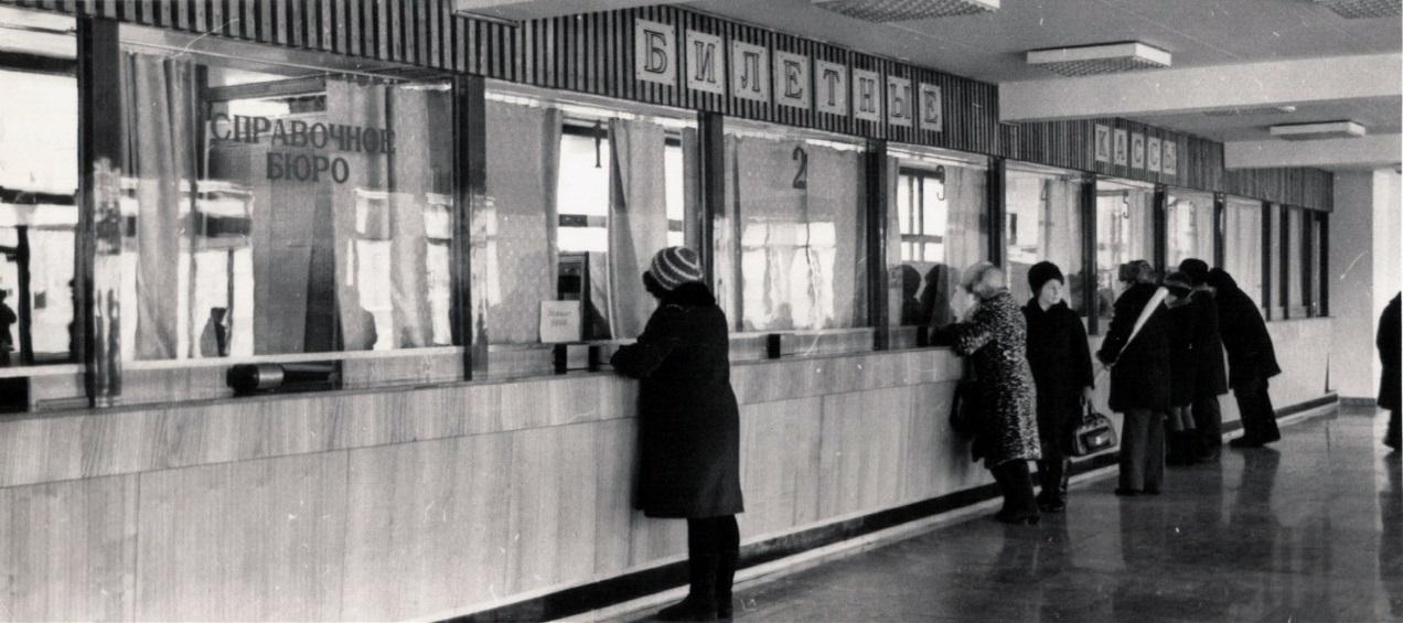 Билетные кассы железнодорожного вокзала в г. Южно-Сахалинске