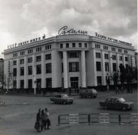 Универмаг Сахалин в Южно-Сахалинске