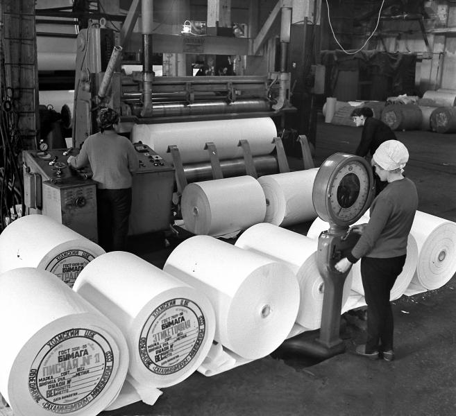 Холмский целлюлозно-бумажный комбинат