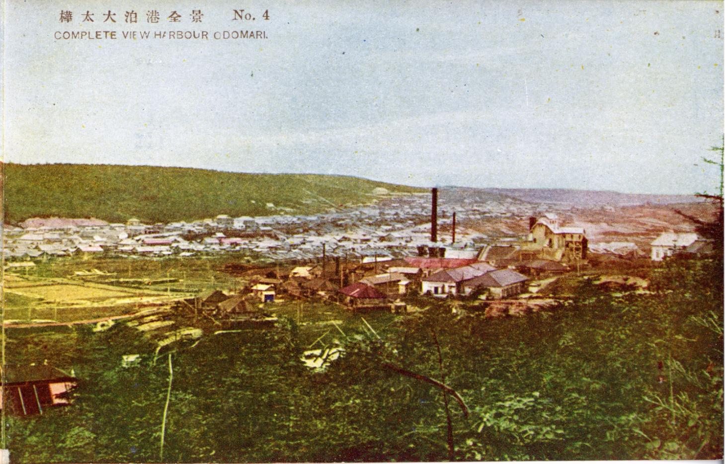 Панорама гавани г. Одомари. 4 из 4.