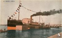 Порт города Хонто