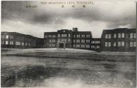 Госпиталь в городе Тойохара