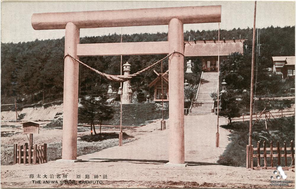 Храм Анива дзинзя в г. Одомари